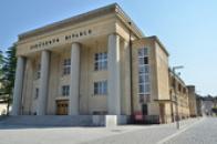 Pohled na Jiráskovo divadlo.