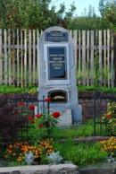 Pomník obětem 1. světové války.